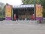 Fun Kinderfestival 2013